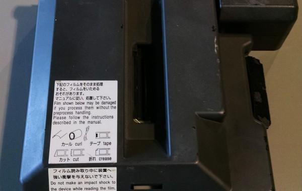 Noritsu film carriers for all Noritsu minilabs!